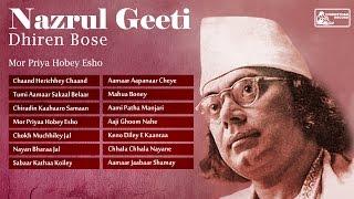 Greatest Nazrul Geeti Collection | Dhiren Bose | Mor Priyaa Hobey Esho