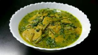 Guvar Dhokli recipe - Gavar Dhokli recipe - Gujarati Guvar Dhokli - How to make Guvar Dhokli