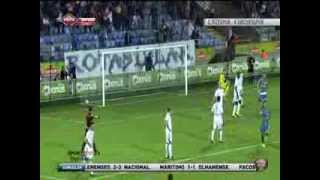 اول هدف لعلي عدنان في الدوري التركي (هدف رائع)