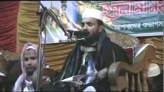 Abdul Khalek Soriotpuri BanglaFull Waz