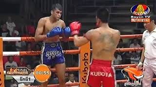 Vong Noy Cambodia Vs Buakiew Sitsongpeenong Thailand, Khmer Warrior Bayon TV Boxing 27 July 2018
