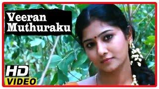 Veeran Muthuraku Tamil Full Movie | Scenes | Hemalatha and Kathir meets secretly