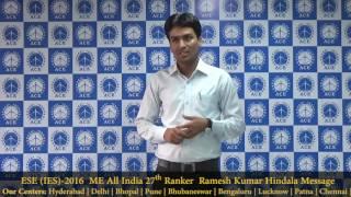 ESE IES 2016  ME All India 27th Ranker  Ramesh Kumar Hindala Message