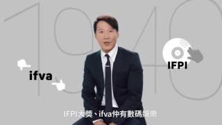 香港影視娛樂大使黎明急口令推廣