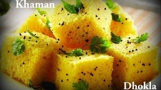 Dhokla Recipe In Hindi- Easycookingwithekta-Soft and Spongy Dhokla-Khaman Dhokla-Besan Dhokla