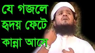 Best of Ainuddin Al Azad (R.). Non-Stop Islamic song_The Message of Islam