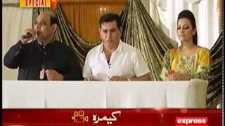 Ab Kay Hm Bichry Shaid By Agha Majid | Khabardar Canada Special