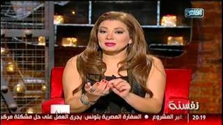 #نفسنة |  الموضة .. تفسير الأحلام .. لقاء مع رامى وحيد مع انتصار وشيماء وهيدي  الحلقة الكاملة