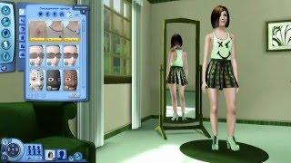 Создание персонажа Алиса ( The Sims 3)