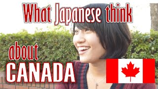 What Japanese think of Canada 大学生インタビュー・クイズ (カナダ)