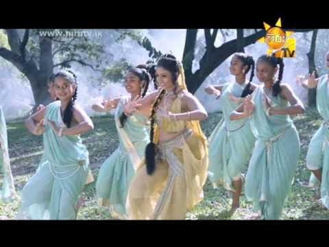 Punchi Samanali - Paththini Movie Theme Song [www.hirutv.lk]