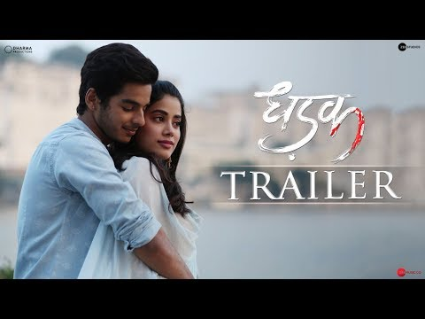 Xxx Mp4 Dhadak Official Trailer Janhvi Kapoor Ishaan Khatter Shashank Khaitan 20 July 3gp Sex