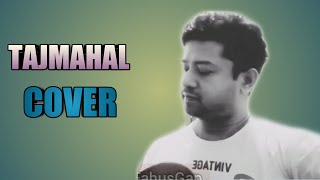 Tajmahal | Cover Song By Partha | FahusGap | Bangla Music 2020
