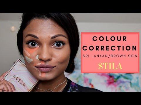 Xxx Mp4 How To Cover DARK CIRCLES Sri Lankan Indian Brown Skin 3gp Sex