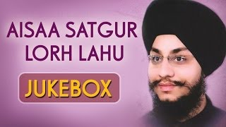 Aisaa Satgur Lorh Lahu | Bhai Amarjit Singh | Gurbani | Devotional Song Compilation | Shabad Gurbani