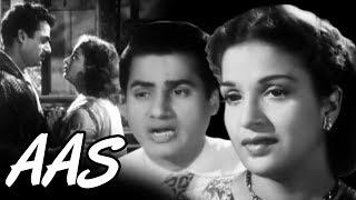 Aas | Full Movie | Kamini Kaushal | Superhit Old Classic Movie