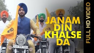 JANAM DIN KHALSE DA || SUKHWINDER SUKHI || New Punjabi Songs 2016