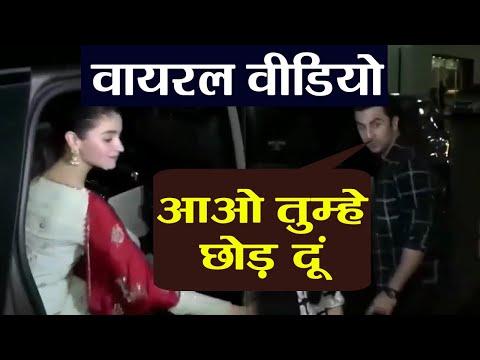 Xxx Mp4 Ranbir Kapoor ने Alia Bhatt से क्यों कहा मेरे साथ चलो Watch Video FilmiBeat 3gp Sex