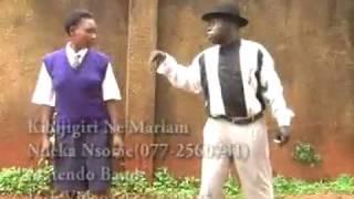 Ndeka Nsome by Kibijigiri Ne Mariam New Ugandan Music