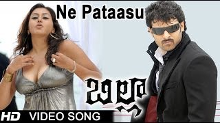 Billa Movie | Ne Pataasu Video Song | Prabhas, Anushka