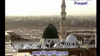 PUNJABI NAAT( Ajj Sik Mitran Di)AZAM CHISHTI.BY Visaal