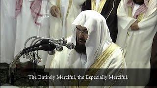 Sheikh Sudais | Makkah Taraweeh 2013 w/English translation