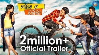 Laila O Laila | Official Trailer | Swaraj and Sunmeera | Running Successfully