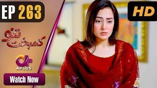 Kambakht Tanno - Episode 263 | Aplus ᴴᴰ Dramas | Tanvir Jamal, Sadaf Ashaan | Pakistani Drama