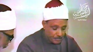 شيخ الأزهر يطلب من الشيخ عبد الباسط قراءة الضحى برواية ورش .. استمع كيف قرأها