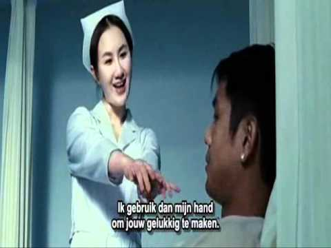 Chinese Porn, scene from 'Future X Cops' met nl/dutch subs