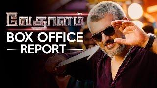 Vedalam Box Office Report   Ajith   Shruti Haasan   Lakshmi Menon