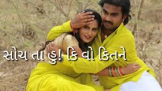 Jignesh kaviraj 2018 letest gujarati  song