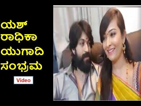 Xxx Mp4 Yash Radhika Maneli Yugadi Filmi News 3gp Sex