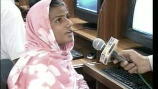 Pakistan's first Internet cafe for the visually impaired.