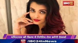TOP 10 Bollywood News | बॉलीवुड की 10 बड़ी खबरें | 07 April 2019