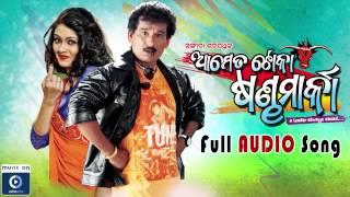 Odia Movie - Aame Ta Toka Sandha Marka | Title Song | Papu Pam Pam | Koel Banerjee | Odia Songs