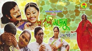 Various Artist - Laili Mojnu | Jatra Pala | Part 1