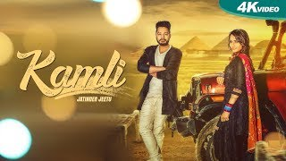 Kamli(Full Video) | New Punjabi Songs 2017 | Blue Hawk Productions