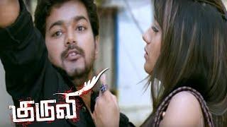 Kuruvi | Kuruvi Tamil Movie scenes | Vijay rescues Trisha | Kuruvi fight scenes | Vijay fight scenes