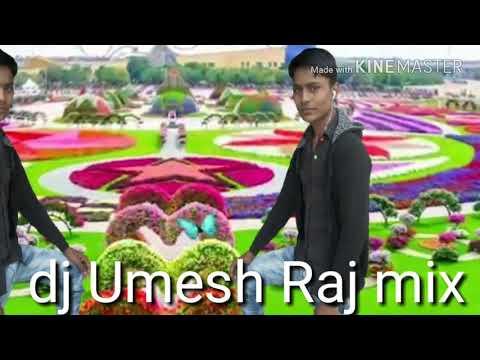 Xxx Mp4 DJ Umesh Raj High Bass Competition 3gp Sex
