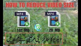 How to reduce a video file size without losing quality  HD Video Converter Factory Pro