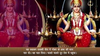 """Santoshi Mata Vrat Katha"" - शुक्रवार व्रत कथा - Friday Fast Story - Bhakti Bhajan Kirtan"
