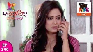 Parvarrish Season 1 - Ep 246 - Guddu