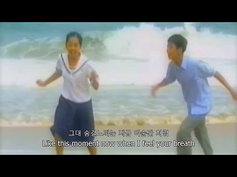 Ost Endless Love Autumn In My Heart Gido Korean In Hangul And English Translation