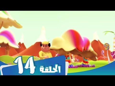 Xxx Mp4 مسلسل منصور الحلقة 25 أحلام سعيدة Mansour Cartoon 3gp Sex
