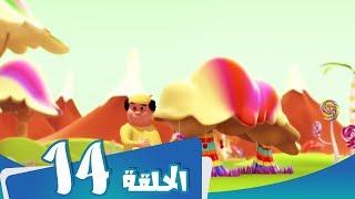 مسلسل منصور - الحلقة 25 - أحلام سعيدة Mansour Cartoon