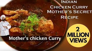 Indian Chicken Curry  Recipe| Mother's Day Recipe| Chef Harpal Singh Sokhi