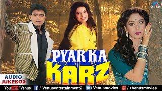 Pyar Ka Karz : Best Bollywood Songs   JUKEBOX   Mithun Chakraborthy,Meenakshi Sheshadri  Hindi Songs