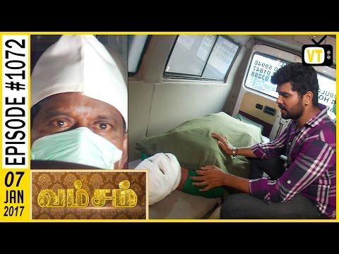 Vamsam - வம்சம்   Tamil Serial   Sun TV    Epi 1072   07/01/2017