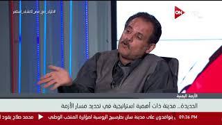 عادل الأهدل: توقيت عرض آخر خطاب لـ علي عبدالله صالح جاء لتهييج قيادات المؤتمر الشعبي